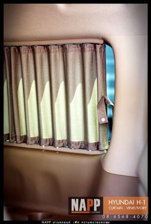 Hyundai Car Curtain by NAPP  ผ้าม่านรถ รุ่นผ้านอก