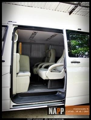 Caravelle Carcurtain ม่านรถโฟล์ค