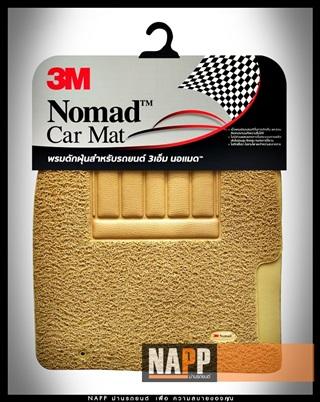 Nomad 3M (พรมไวนิล3M)